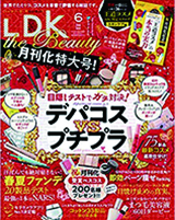 LDK the Beauty 6月号